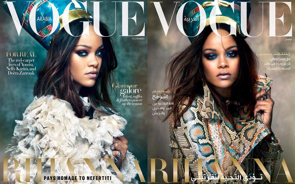 Rihanna-Nefertiti-Cover
