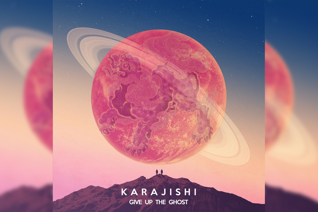 KaraJishi-Give-Up-The-Ghost
