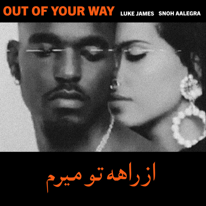 Out of Your Way Remix